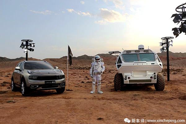有钱MM的2019太空漫游:领克01带你上火星、去沙漠