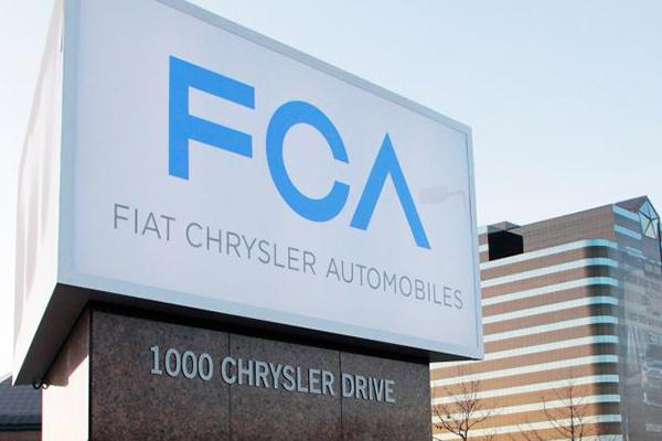 FCA集团公布第三季度财报:息税前利润154亿,利润率7.2%