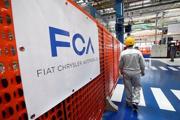 FCA证实与富士康商讨成立合资公司 涉足车联网业务