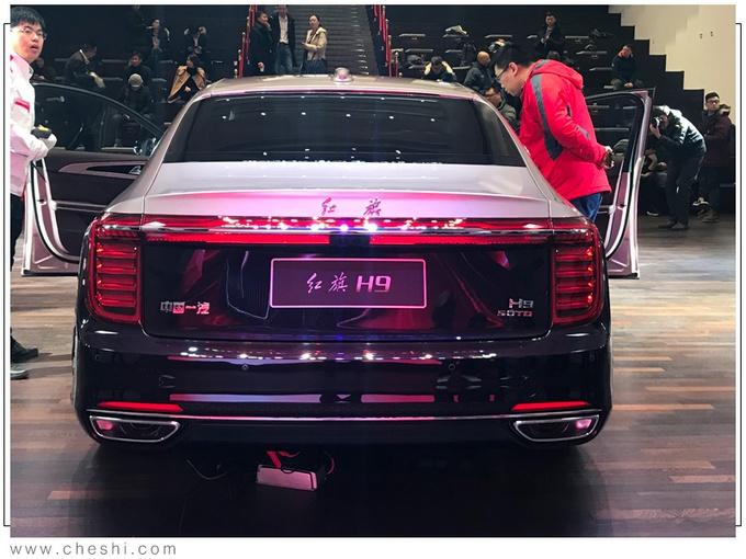 红旗H9豪华旗舰6月上市 预计35万起/三天后抢订