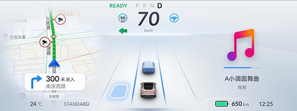 开放自动驾驶辅助系统功能,小鹏P7迎来重磅OTA升级