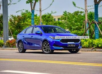 起亚汽车将在中国盐城工厂生产口罩